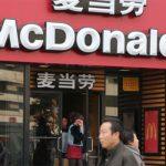 Mekdonalds mijenja ime – do biznisa je