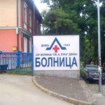 Dobojska bolnica se zadužila za pet miliona KM