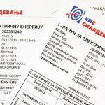 Struja u Srbiji od danas skuplja za dva odsto
