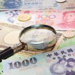 Kina smanjila nefinansijske direktne investicije u svijetu 41%