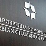 Srbija u Indiji ugovorila poslove vredne dva miliona evra