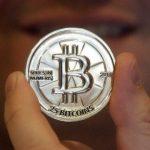 Američke agencije pozivaju na oprez sa bitkoinom