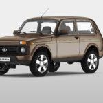 Ruski 'Avtovaz' isporučio Kubi 300 automobila svog modela Lada