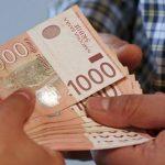 NBS: Zvanični srednji kurs sutra će iznositi 118 dinara za evro