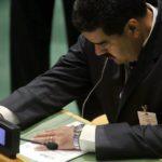 Venecuela prodaje svoju kripto-valutu