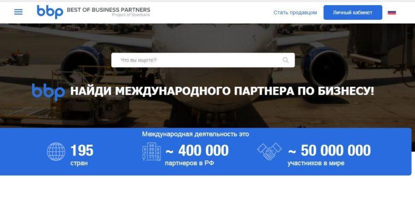 """Sberbank osvojila nagradu """"Digital Communications AWARDS 2018"""""""