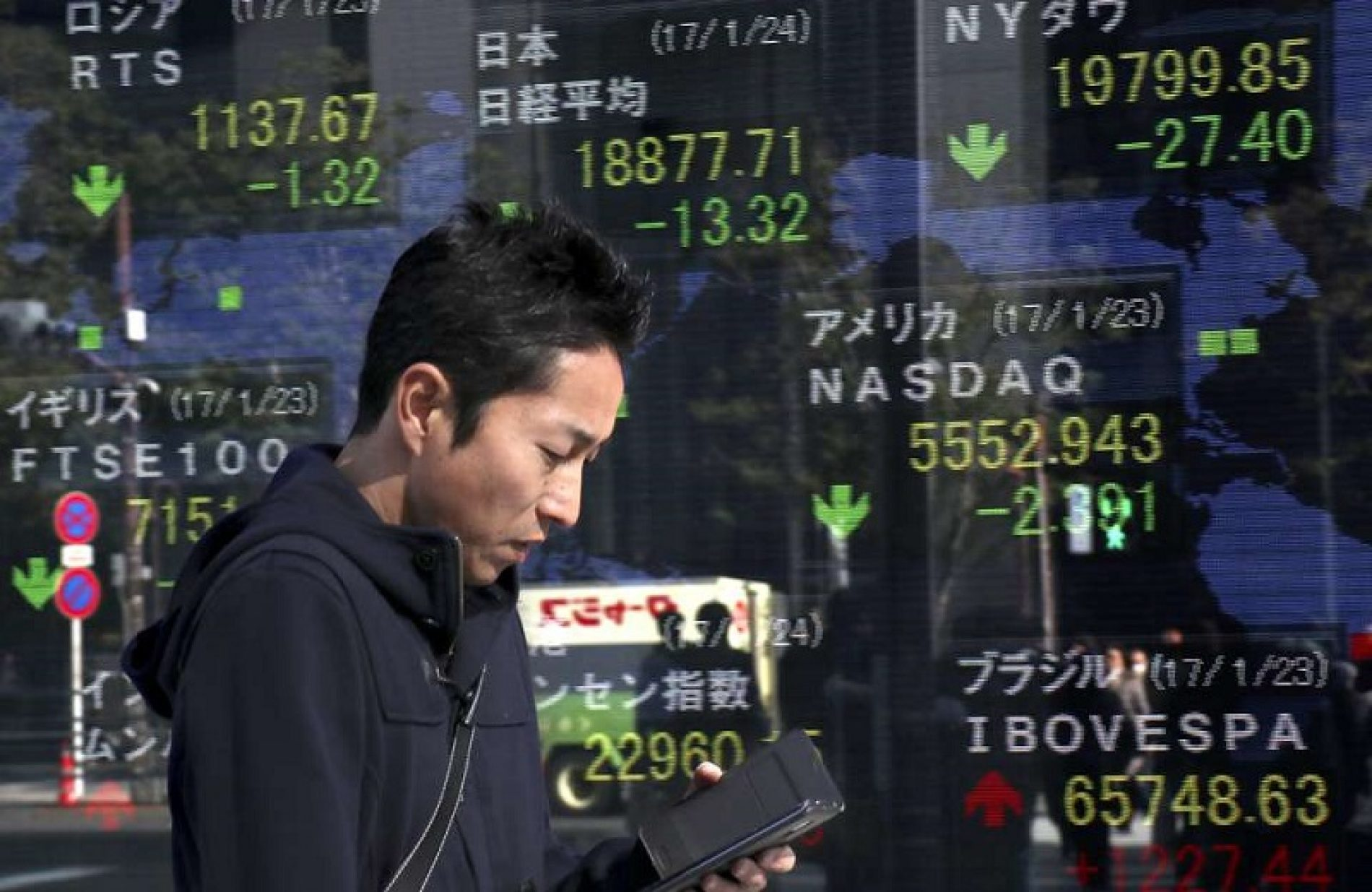 Azijska tržišta: Blagi pad indeksa