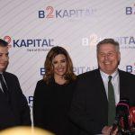 """Kompanija """"B2 Kapital"""" stigla na tržište BiH"""