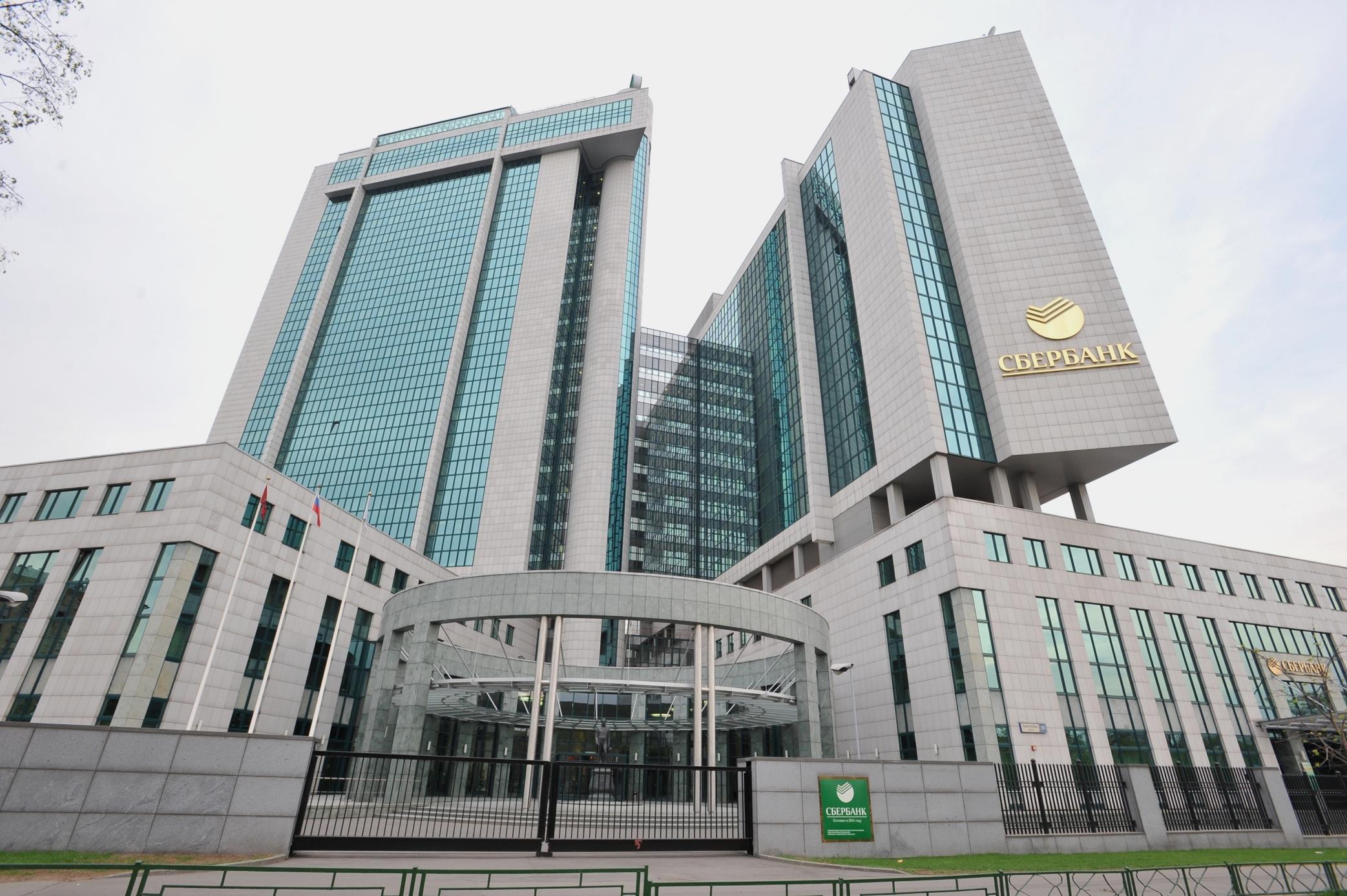 Sberbanka u 2017. godini imala čistu dobit od 10,8 milijardi evra