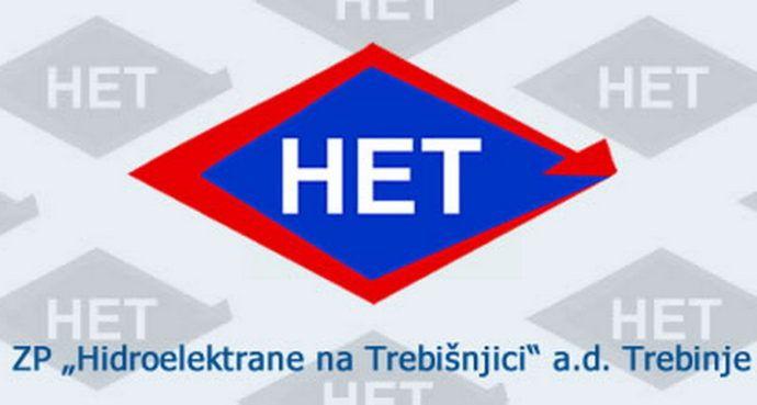 HET važan subjekat za cijelu Republiku Srpsku