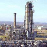 Francuska: Blokada naftnih rafinerija