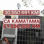 Elektroprenos BiH izgubio spor vrijedan 61 milion maraka