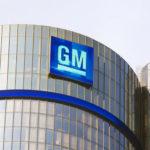 Južna Koreja i GM spasavaju fabriku u toj zemlji