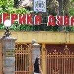 Nepoznato šta će biti na lokaciji Fabrike duvana Banjaluka
