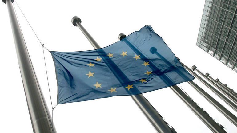 Резултат слика за Evropska Unija investicije