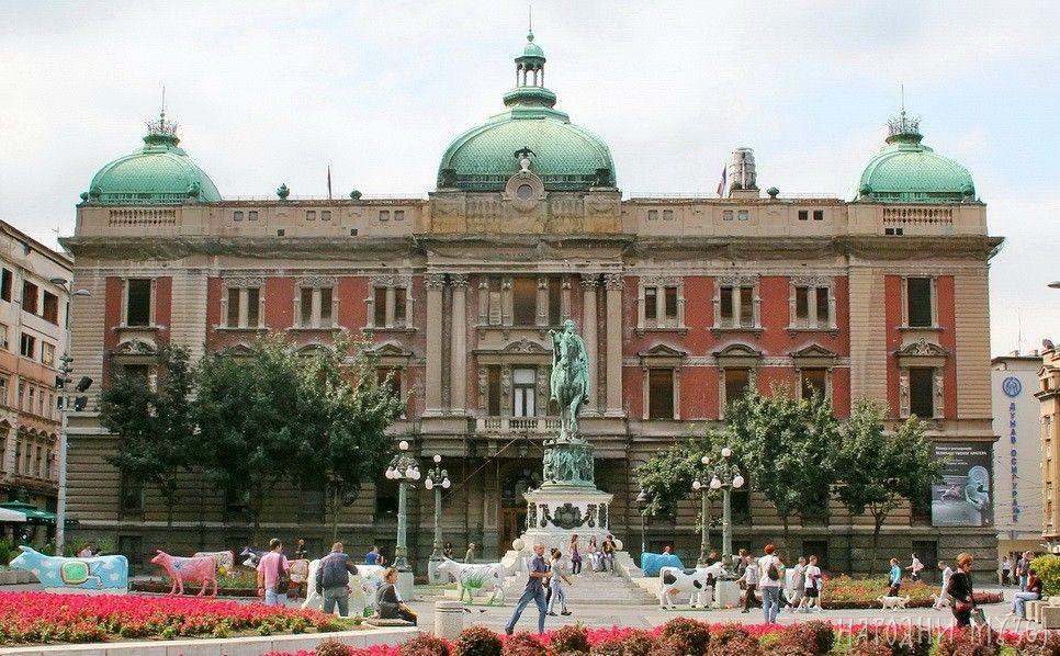 Kako to da je Narodni muzej na listi najvećih izvoznika?