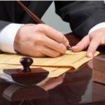 Srpska dobija 12 novih notara
