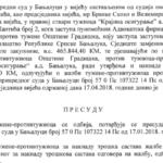 """Opština Gradiška mora """"Krajina osiguranju"""" isplatiti pola miliona KM"""