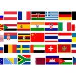 Granice BiH otvorene za državljane egzotičnih zemalja