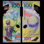 Rusija pustila u promet novčanicu od 100 rubalja posvećenu Svjetskom prvenstvu