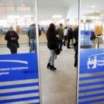 """Deloitte"" dobija pola miliona KM za kontrolu IZIS-a"