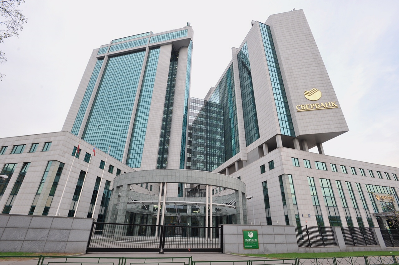 The Banker : Sberbank lider među bankama centralne i istočne Evrope