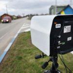 MUP kupuje 110 radara vrijednih 10 miliona KM