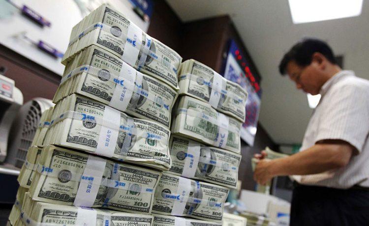 Centralna banka Estonije: Oprane milijarde dolara