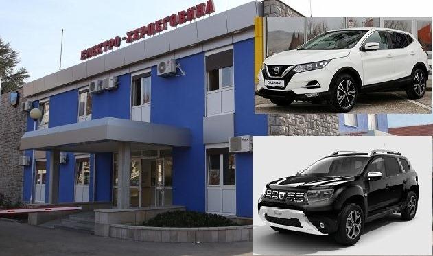 """""""Elektro-Hercegovina"""" cijelu dobit potrošila na dva džipa"""
