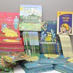 Mlijekoprodukt obezbijedio 300 knjiga za biblioteke sedam osnovnih škola