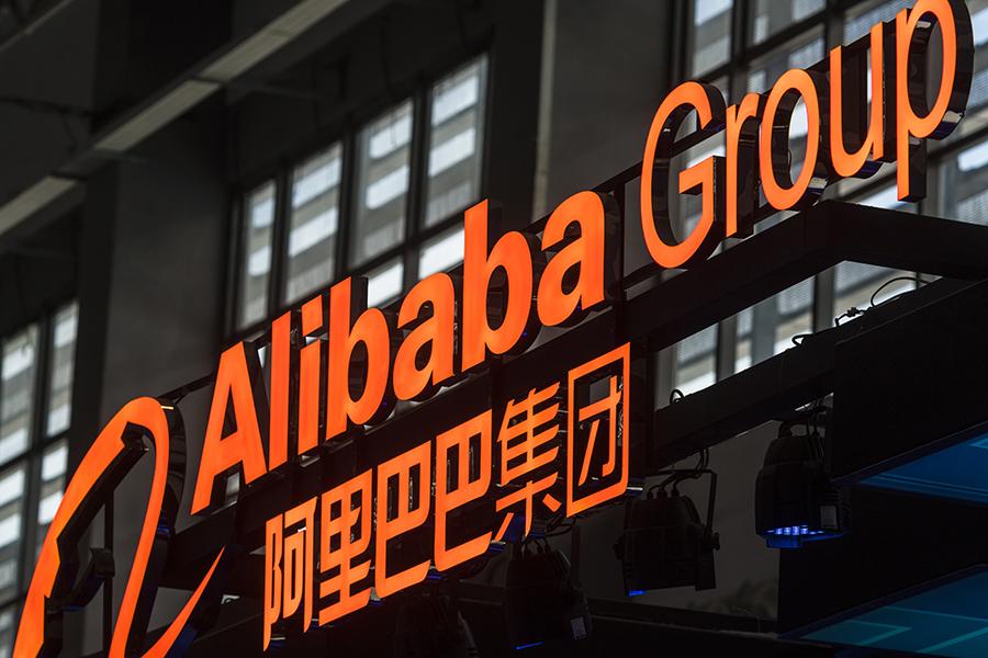 Alibaba otvara logistički centar u Belgiji