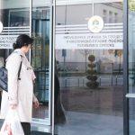 RUGIP tužena za 4,8 miliona KM