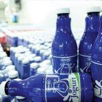 """""""Milkos"""" i """"ArcelorMittal"""" obustavili izvoz na Kosovo"""