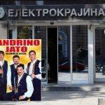 """""""Elektrokrajina"""" pad dobiti proslavlja uz """"Jandrino jato"""""""