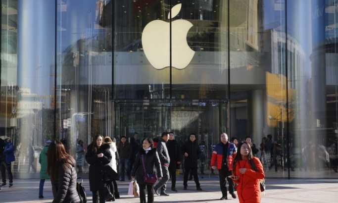 Apple razmišlja o vlastitoj kreditnoj kartici