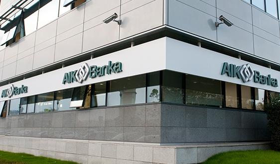 AIK banka ponovo pokušala da preuzme Gorenjsku banku