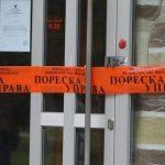 Srpska neće više zatvarati firme zbog neizdavanja fiskalnog računa