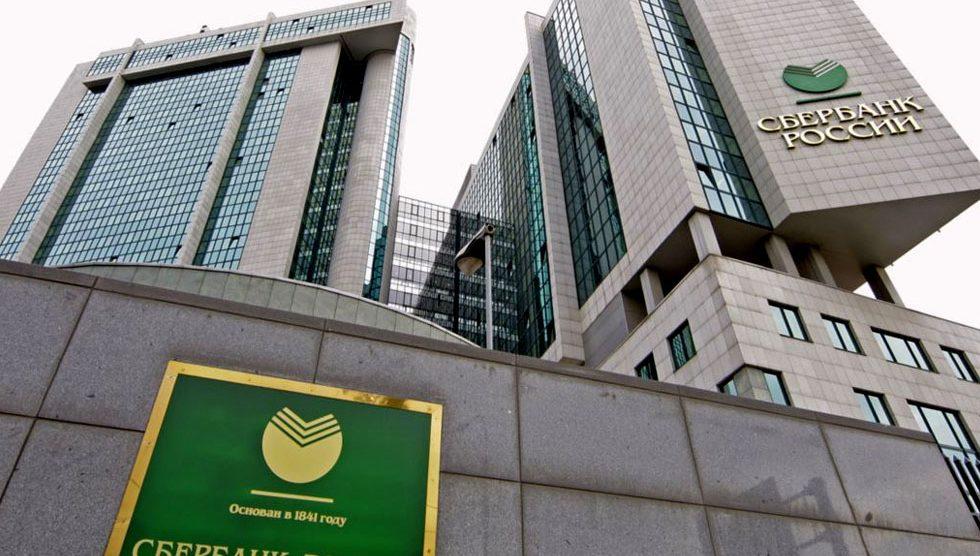 Sberbanka ostvarila neto dobit od11,3 milijarde evra
