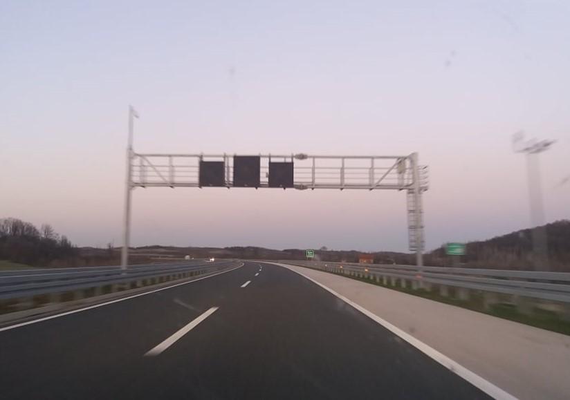 """Prihvaćen ugovor o grantu za koridor """"Pet ce"""""""