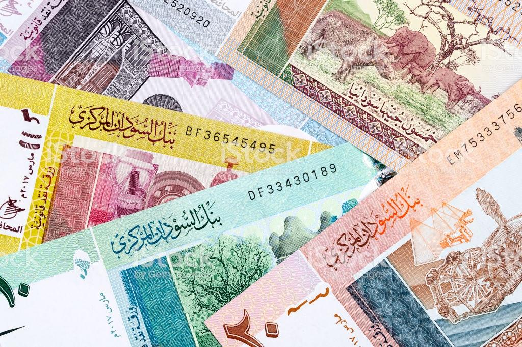 Centralna banka Sudana zamrznula državne račune