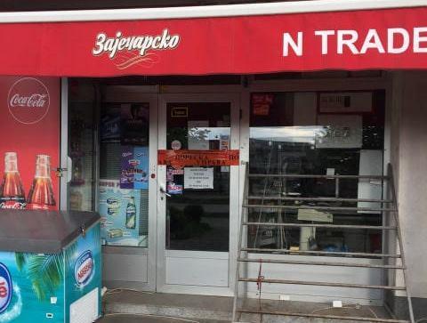 Poreznici zatvorili Nešićevu firmu