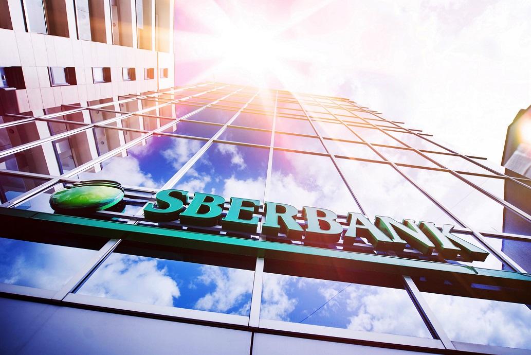 Zaštita podataka klijenata glavna misija Sberbank Banja Luka