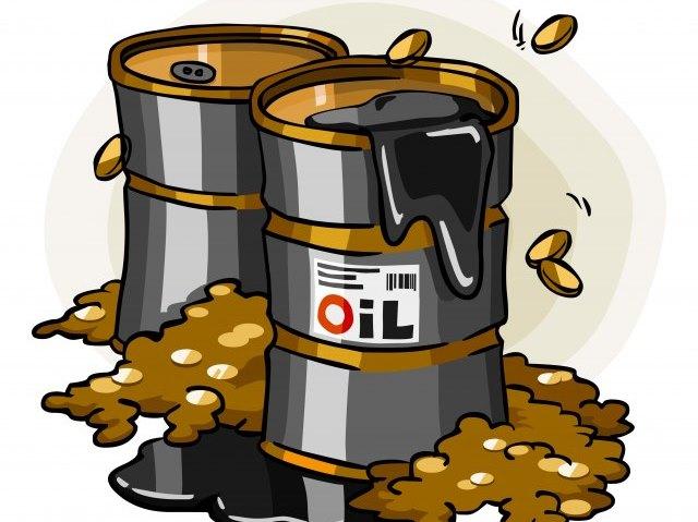 EIB obustavlja podršku projektima s fosilnim gorivima