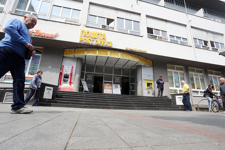 """Nova banka kreditira """"Pošte"""" sa 6,5 miliona KM"""