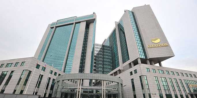 Sberbank najbolja banka za poslovne transakcije u Centralnoj i Istočnoj Evropi