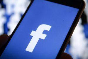 facebook aplikacije