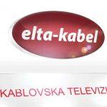 Mtel postao stopostotni vlasnik Elta-Kabela
