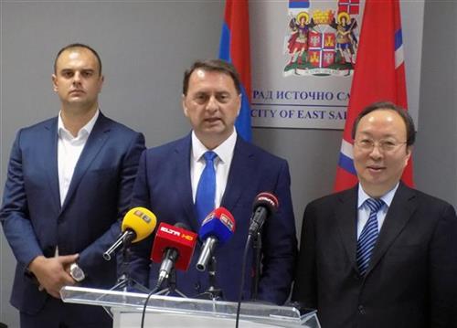 Dogovoreno bratimljenje Istočnog Sarajeva i Nanđinga