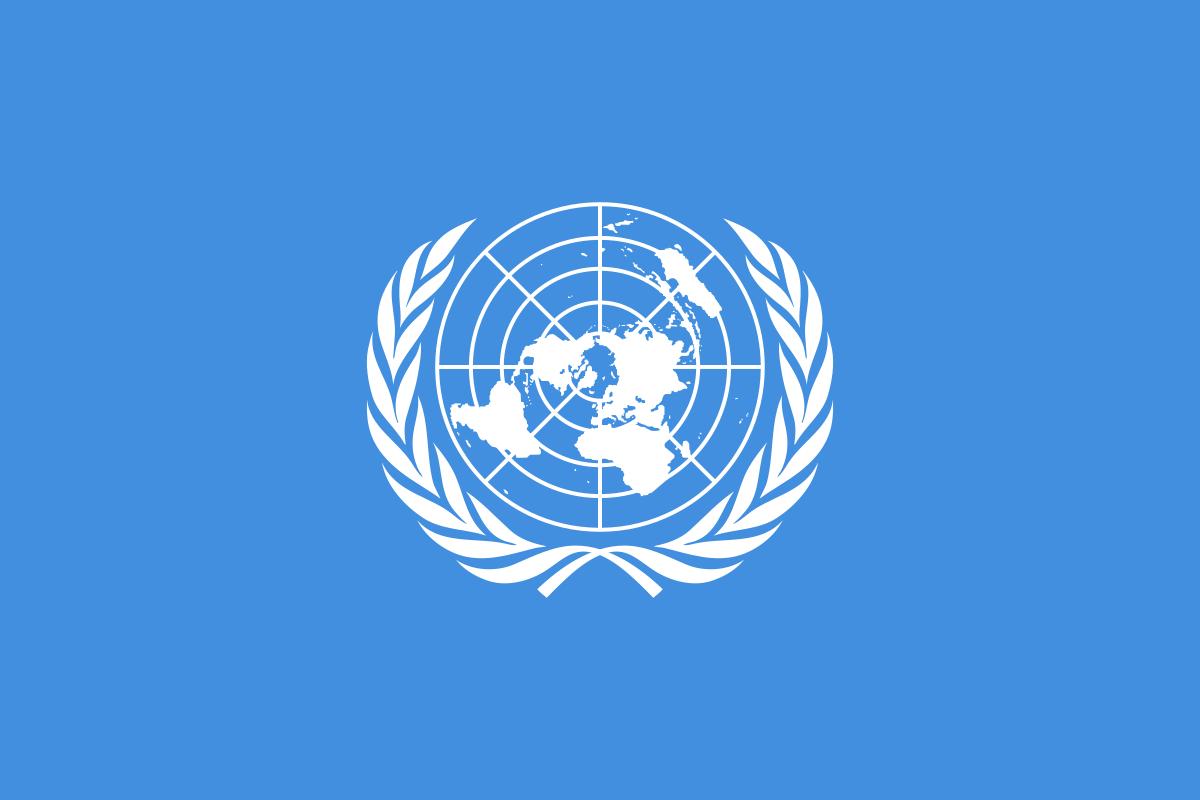 Kriza u UN, nema novca za grijanje i službena putovanja