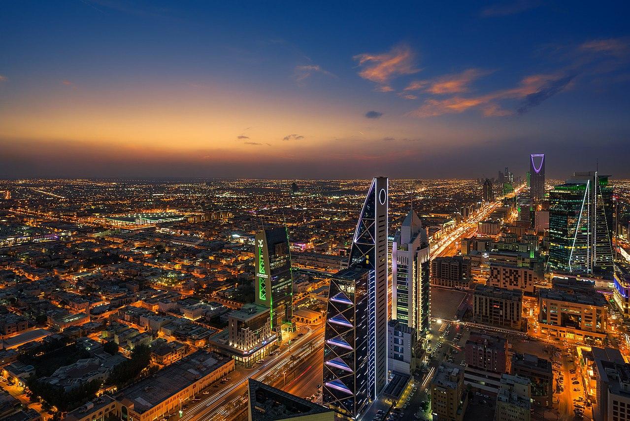 Saudijska Arabija